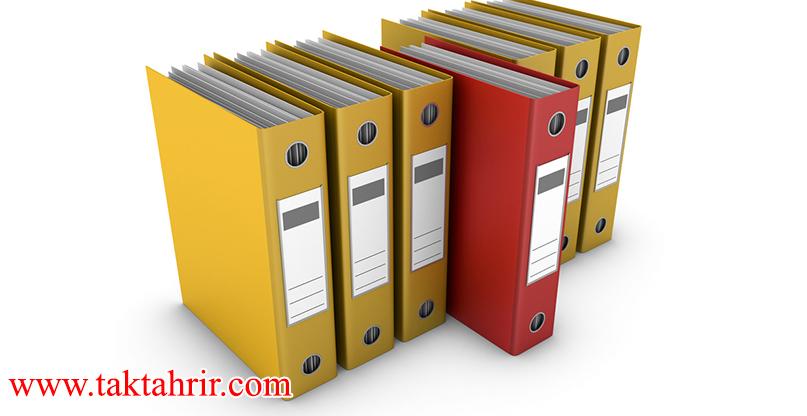 زونکن ابزار کاربردی برای مدارک شما